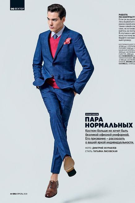 Misha-Evtushenko-10_edited.jpg