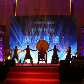 世界華人工商婦女企管協會2019泰國年會
