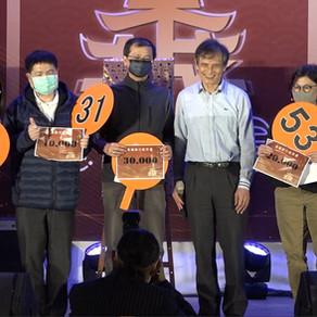 京城銀行旺年會