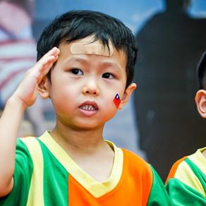 臺北市「全民國防教育」巡迴美展暨開幕活動