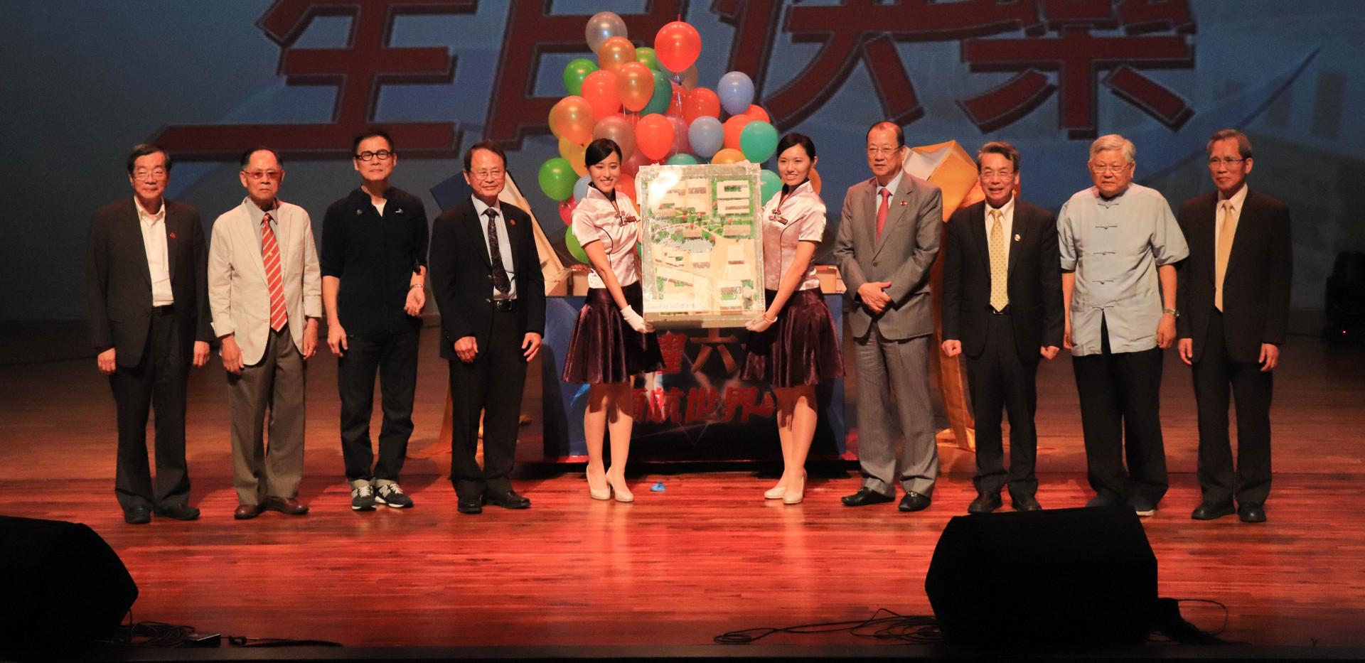 中國醫校慶演唱會-450.jpg