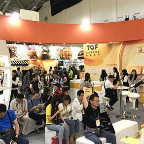 2018臺北國際食品展 TQF安心館
