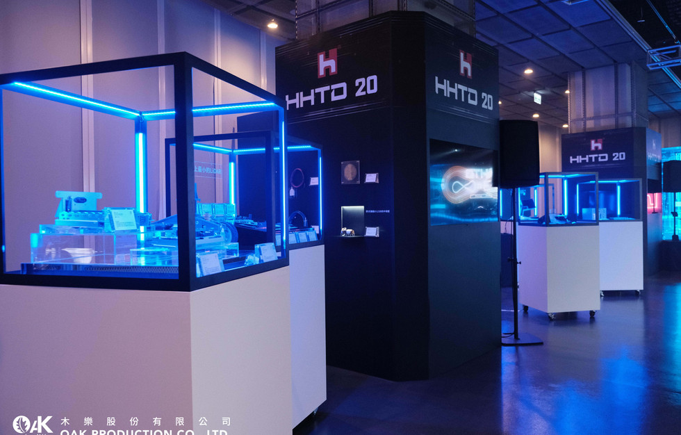 鴻海科技日 Tech day 2020