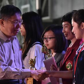 全國高級中等學校105學年度家事類學生技藝競賽