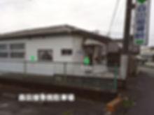 (森)アロマガーデン駐車場_200330_0013.jpg
