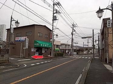 道順②_200330_0007.jpg