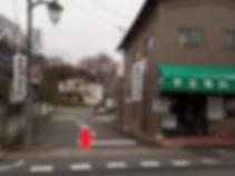 道順③_200330_0006.jpg