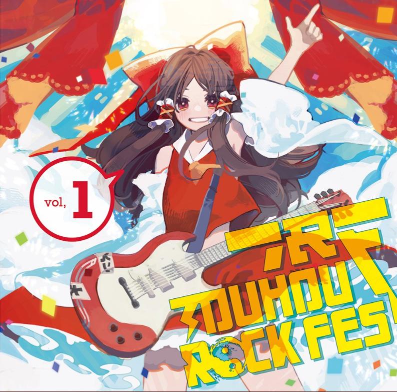 touhou_rock_fes