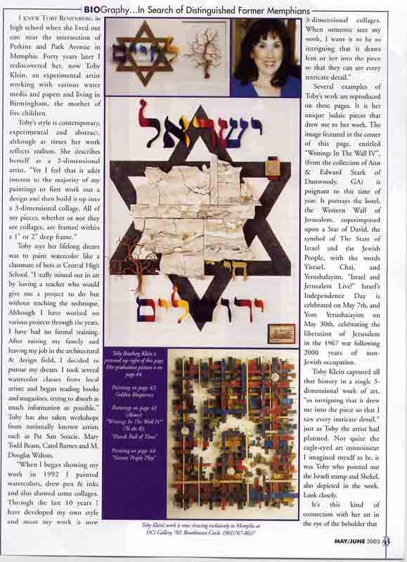 """Memphis Jewish Journal"""