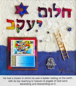"""""""Jacob's Dream"""""""