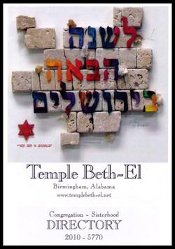 Temple Beth-El - 2010