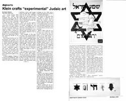 """Deep South Jewish Voice"""