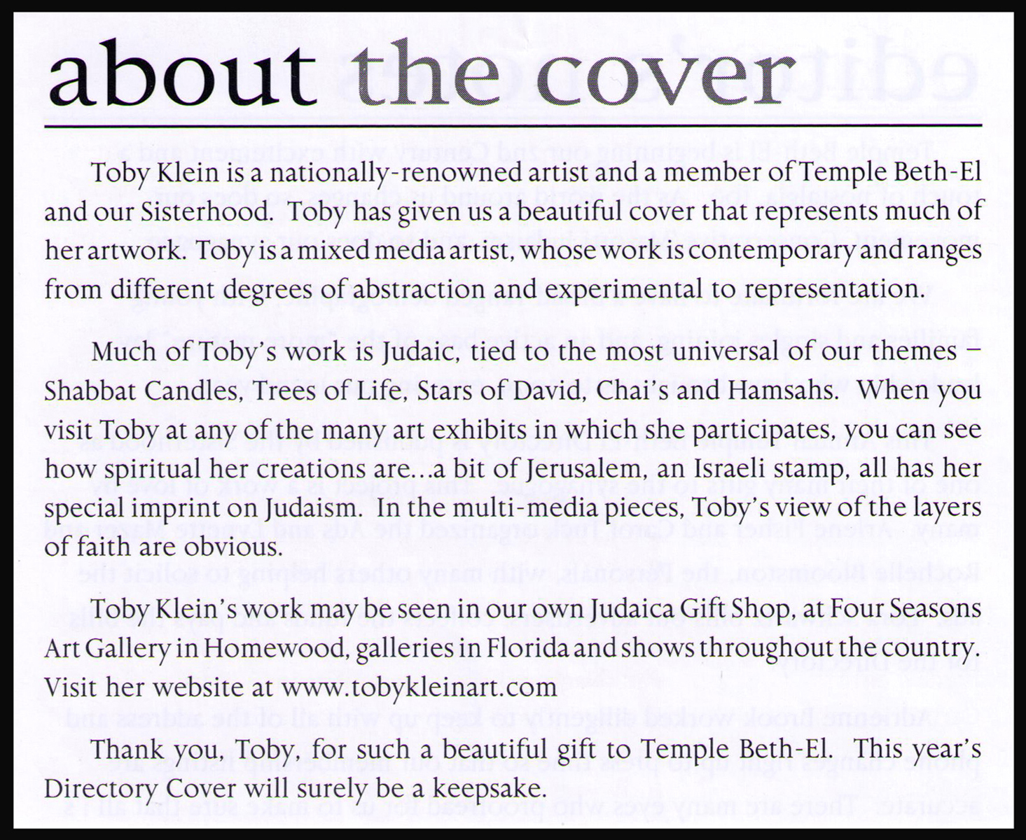 Temple Beth-El Directory 2009 About the Cover