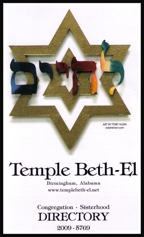 Temple Beth-El - 1009