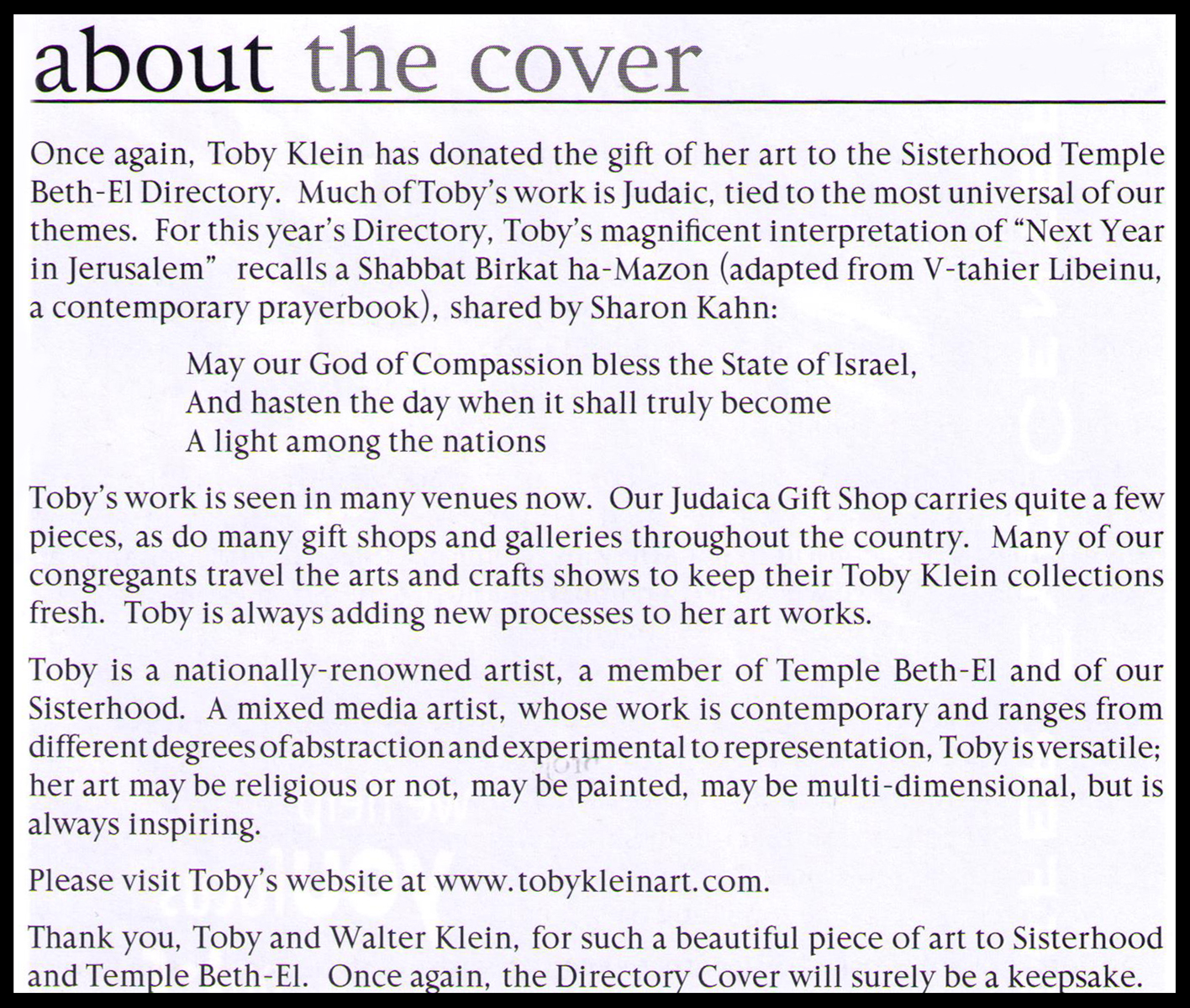 Temple Beth-El Directory 2010 About the Cover
