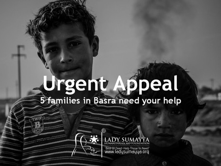 5 Families in Basra Need Your help