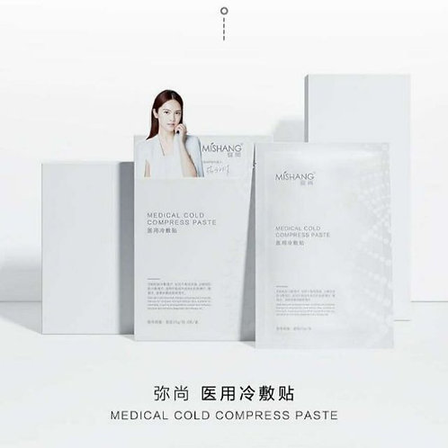 弥尚医美面膜 MISHANG Medical Cold Compress Paste