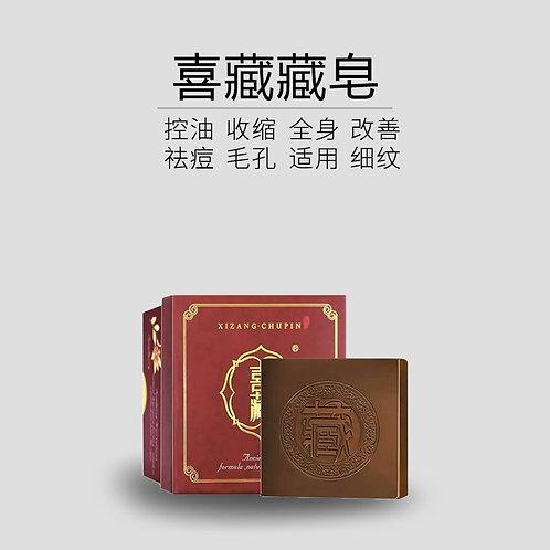 藏皂 Tibet Soap