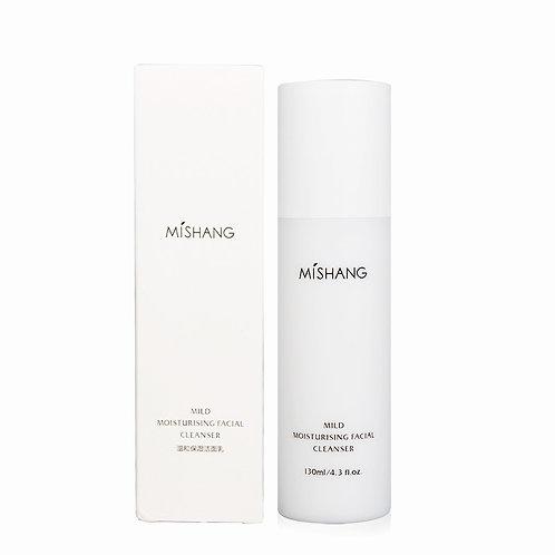 温和保湿洁面乳 Mild Moisturizing Facial Cleanser