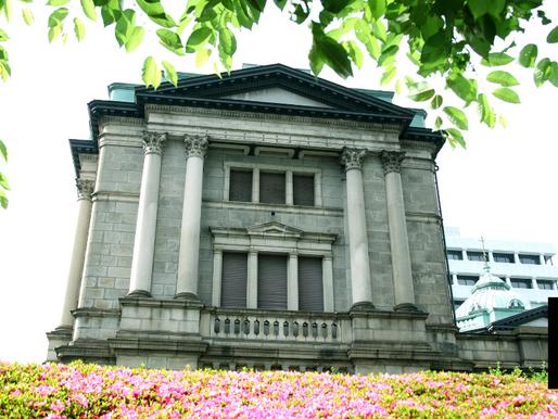 Japan Sets Interest-Free Loans