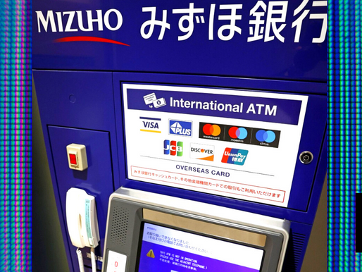 JAPAN'S MIZUHO BANK REPORTS HUGE ATM SYSTEM FAILURE