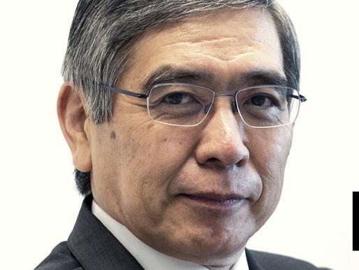 Bank Of Japan Set To Dismantle Policies, Mop Up Excess Liquidity