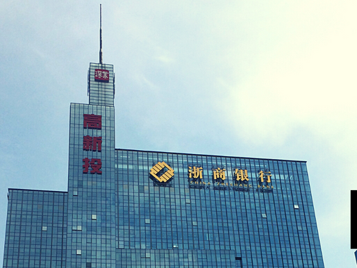 Chinese Banks Try To Calm Fears About Evergrande's $310B Debt