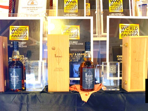 JAPAN WHISKY MAKER IS WORLD'S BEST FOR 5TH CONSECUTIVE YEAR