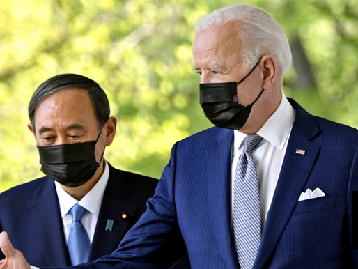 BIDEN SUPPORT OF TOKYO OLYMPICS NOT GUARANTEE OF ATTENDANCE, U.S. DELEGATION