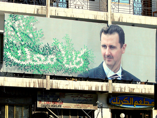 SYRIA SETS PRESIDENTIAL ELECTION ON MAY 26