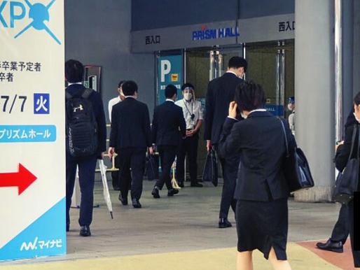 JAPAN FIRMS CUT JOB OFFERS