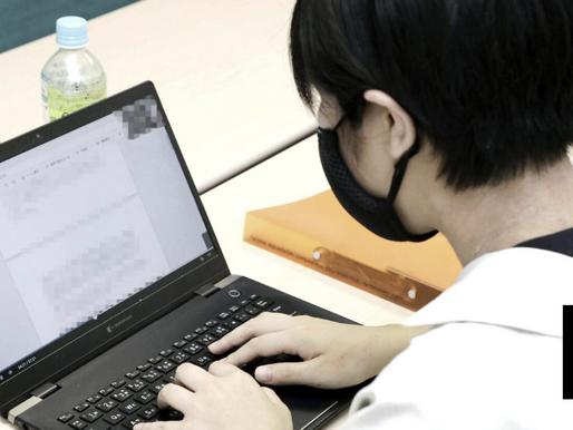 Japan, HK Tutors Say Virtual Learning No Match For Real Thing