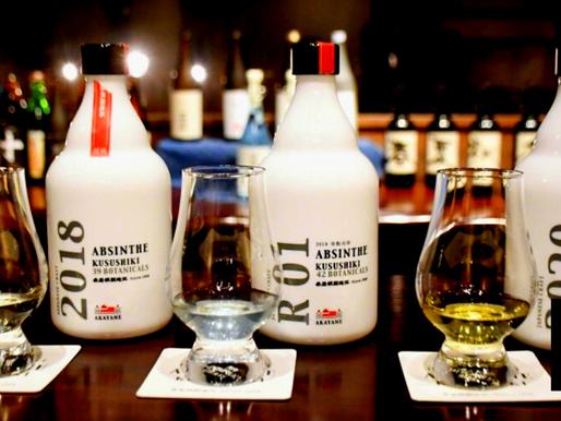 Japanese Shochu Distilleries Branch Out Into Absinthe, Gin