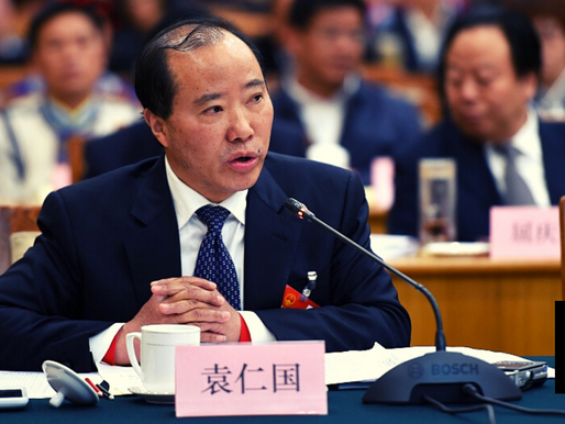 China Sentences Ex-Chairman Of Kweichow Moutai To Death