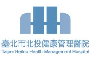 logo_tpehealth.jpg