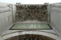 Sultan_Ahmed_Moschee_P1250185.jpg