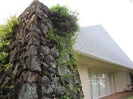 Manoa Valley Church cornerstones.JPG