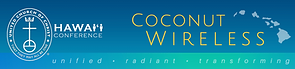 Coconut Wireless banner 2.png