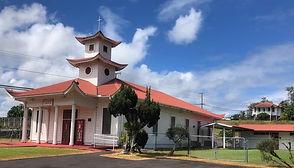 United Community Church Hilo Chinese sty