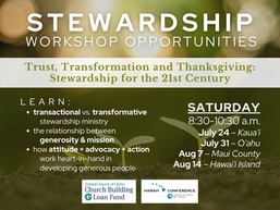 Stewardship Workshop Opportunities