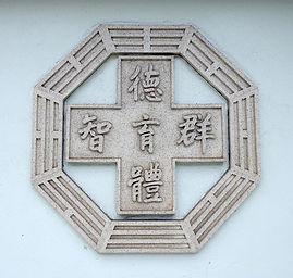 First Chinese Church Honolulu emblem clo