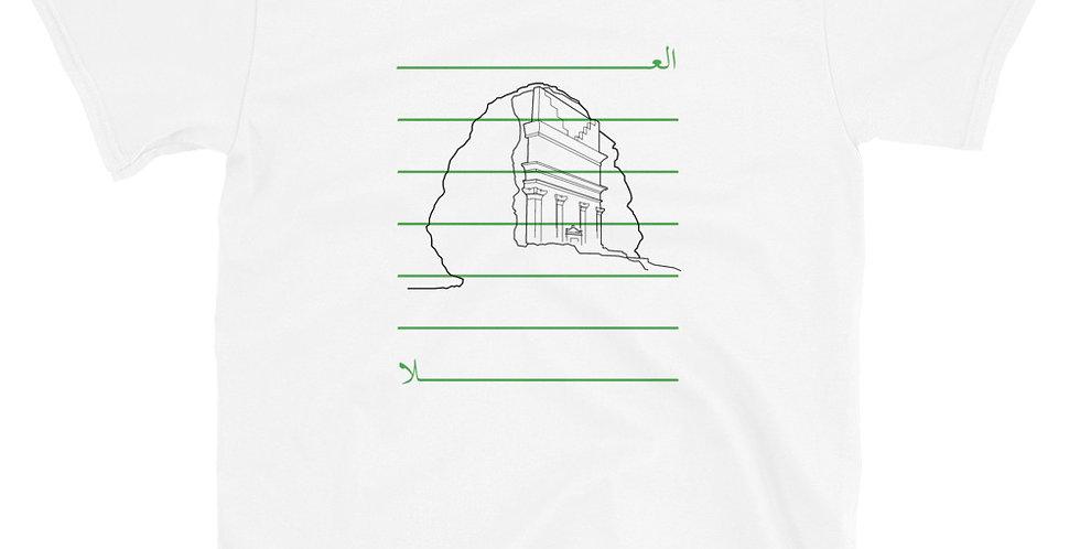 AL-OLA - 90TH National Day Tee Short-Sleeve Unisex T-Shirt