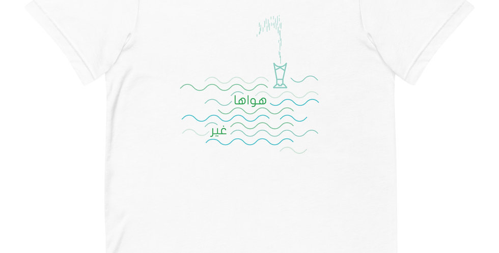 Different Passion Short-Sleeve Unisex T-Shirt - Jeddah Fountain Tee