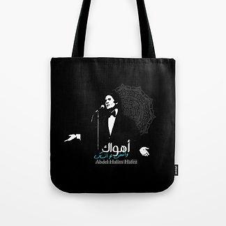 ahwak-bags.jpg