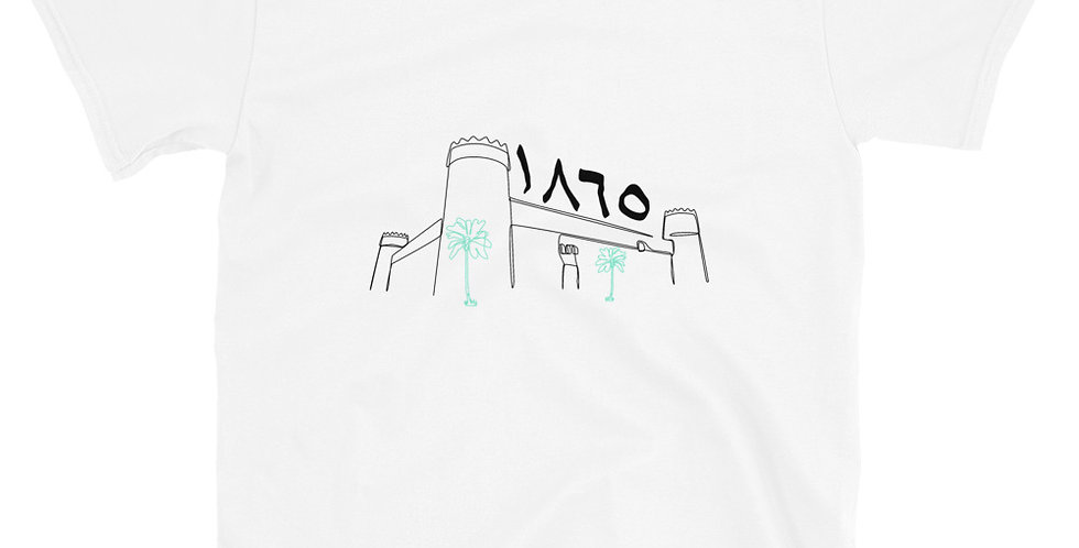Masmak Palace  Short-Sleeve Unisex T-Shirt