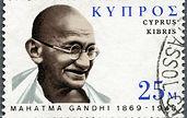 cyprus-1970-stamp-portrait-mohandas-kara