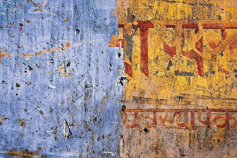 wall-1108420_1920.jpeg