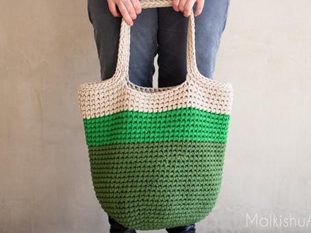 Crochet Bag Pattern - Easy Level