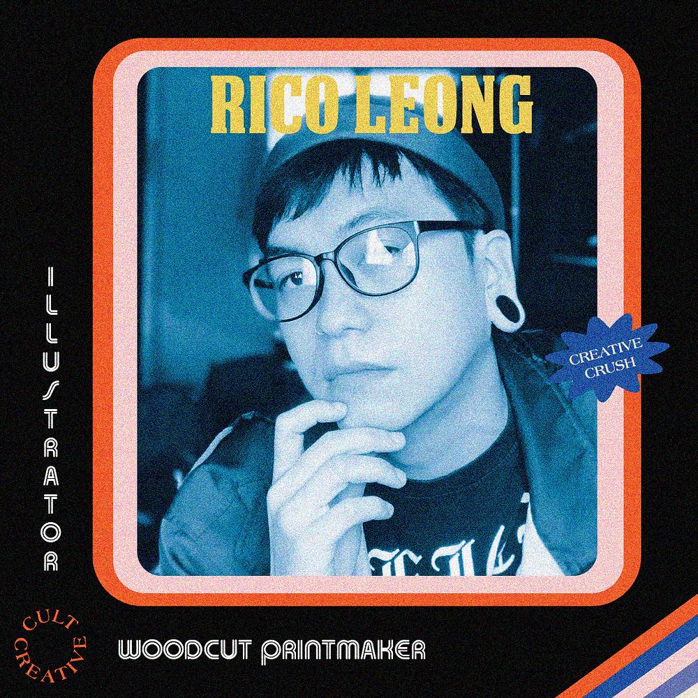 Rico Leong Woodcut Printmaker Illustrator Malaysia