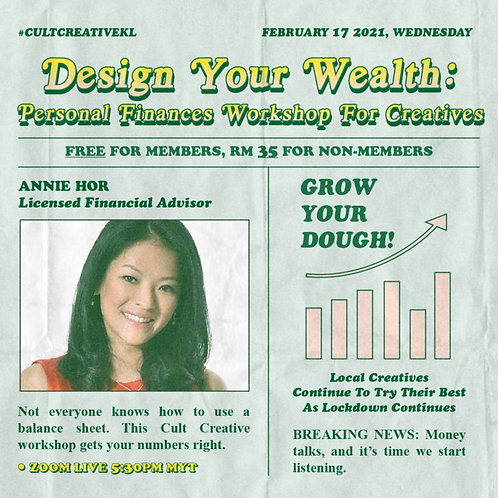 Design Your Wealth: Personal Finances For Creatives Workshop with Annie Hor
